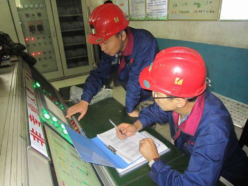 煤矿服务中心现场指导