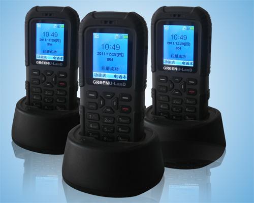 防爆手机 矿用本安型手机