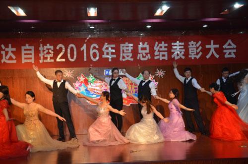2016年度年会--节目表演