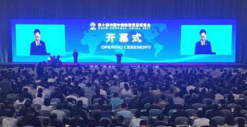 科达自控参加第十届中国中部投资贸易博览会