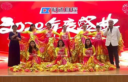 2019-2020年度盛典节目表演