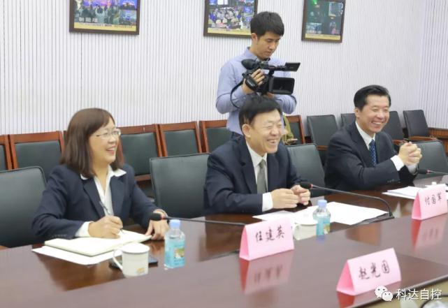 王一新副省长一行莅临科达自控指导调研